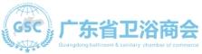 广东省卫浴商会|广东省卫浴品牌|中国卫浴十大品牌|卫浴百强经销商|新卫浴网