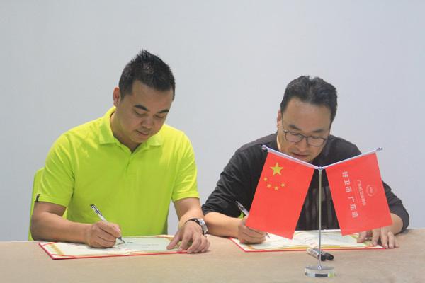 广东省卫浴商会与广东省定制家居协会、广东衣柜行业协会签订友好合作协议书