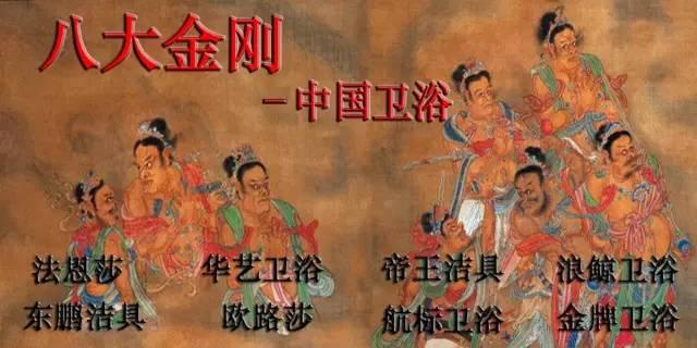 """刘文贵:中国卫浴之 """"八大金刚"""""""