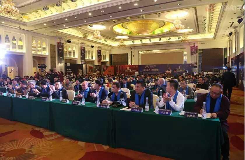广东省卫浴商会2016-17年度会员大会暨首届中国卫浴金象奖隆重举行