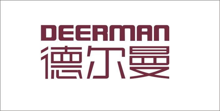 德尔曼+LOGO.jpg