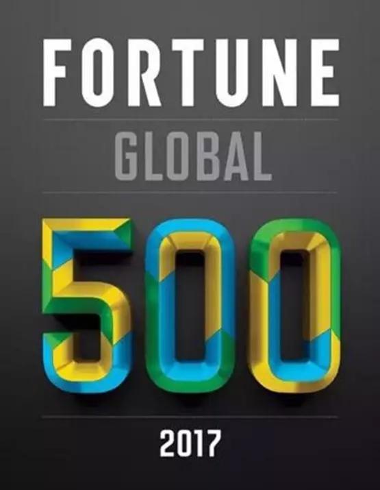 世界500强榜单公布!广东这些企业榜上有名