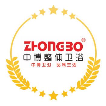 广东好卫浴原产地企业——中博卫浴