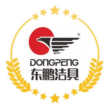 广东好卫浴原产地企业——东鹏整装卫浴