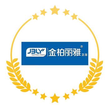广东好卫浴原产地企业——金柏丽雅卫浴