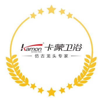 广东好卫浴原产地企业——卡蒙卫浴