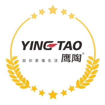 广东好卫浴原产地企业——鹰陶卫浴
