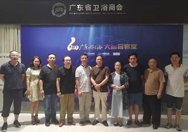 广东省卫浴商会设计委与景德镇陶瓷大学开展校企合作