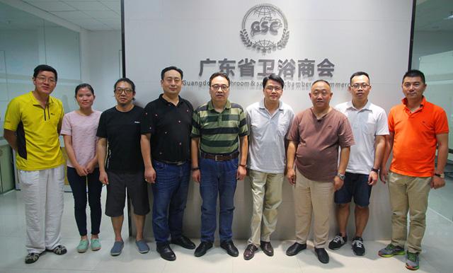 广东省卫浴商会与佛山科技学院开展校企合作
