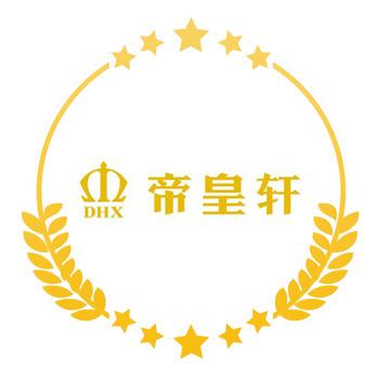 帝皇轩稻穗.jpg
