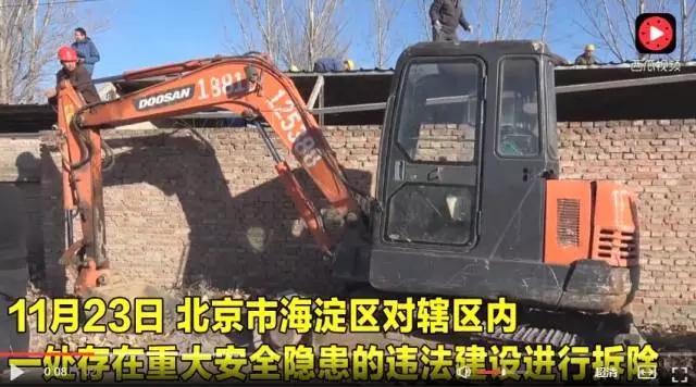 北京开展为期40天消防整治!卫浴企业也要开展安全隐患整治工作才行!