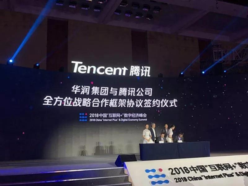 """华润集团联手腾讯进军""""互联网+"""",卫浴企业该如何自处?"""
