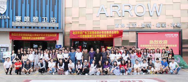 广东省卫浴商会搭建校企合作平台,百名设计人才走进广东卫浴产区