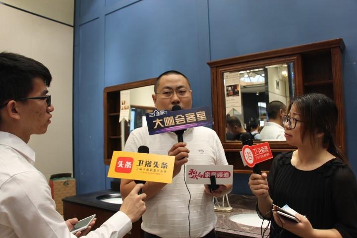 木百年王祥兵:卫浴行业的未来属于多元化,必须一步一步脚踏实地走