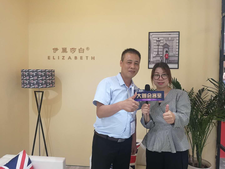 伊麗莎白2018上海厨卫展圆满收官,满载归来!