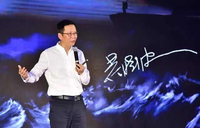吴晓波:新零售,到底新在哪?