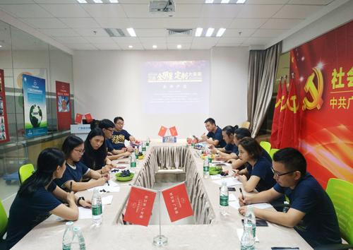 中国卫浴定制化产区品牌调研走进台州产区