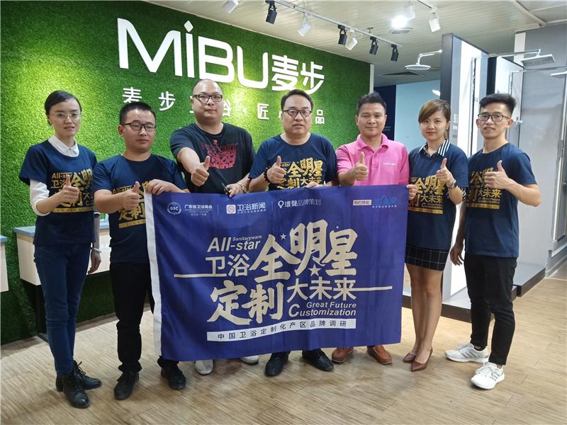 中国卫浴定制化产区调研之麦步卫浴唐玉东:产品和创新是主线,专注OEM/ODM