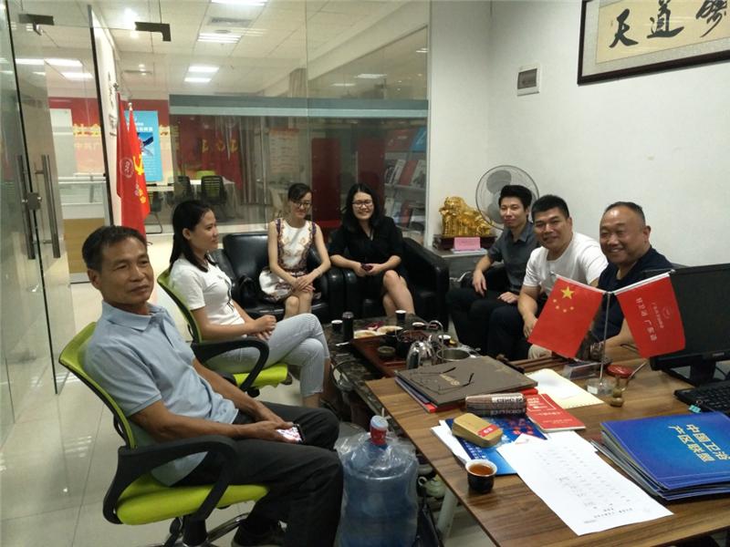 广东省卫浴商会党支部集中学习习近平总书记重要讲话