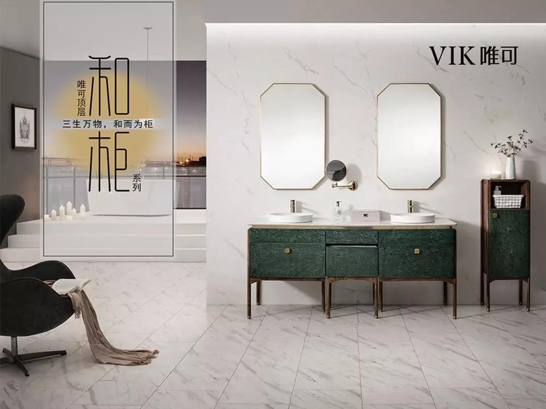 盘点 ! 浴室柜品牌2018年的荣耀时刻,哪个最能打动你?