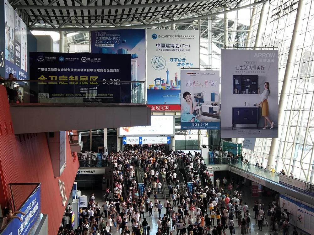 直击|被人海包围的广州建博会全卫定制展