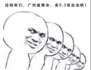 广州建博会炫出新高度,经销商请锁定全卫定制9.3馆